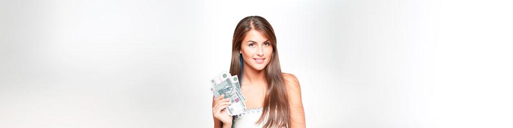 Россияне всё больше доверяют рублю, не интересуясь курсом доллара
