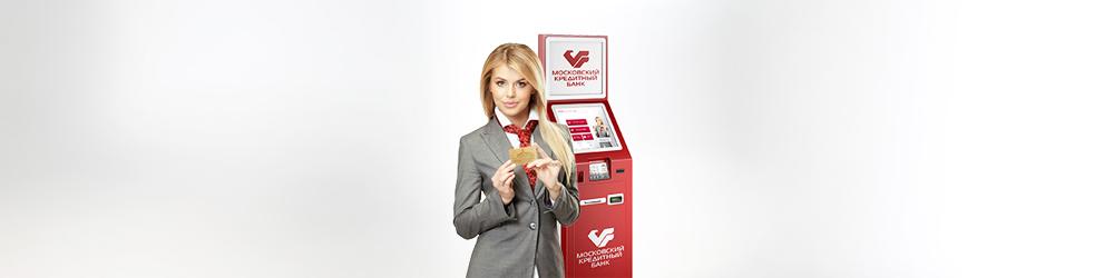 """Что делать, если банкомат """"съел"""" карту?"""