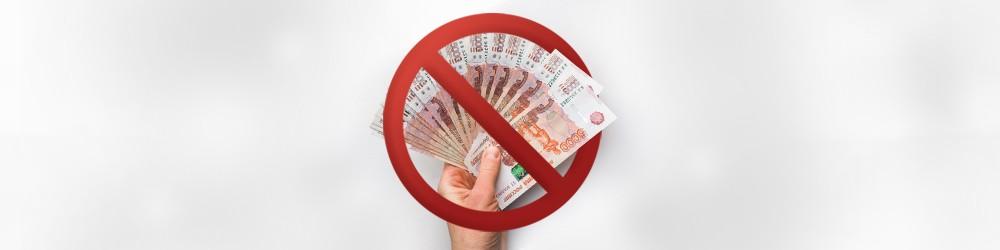 Наличные деньги распространяют коронавирус