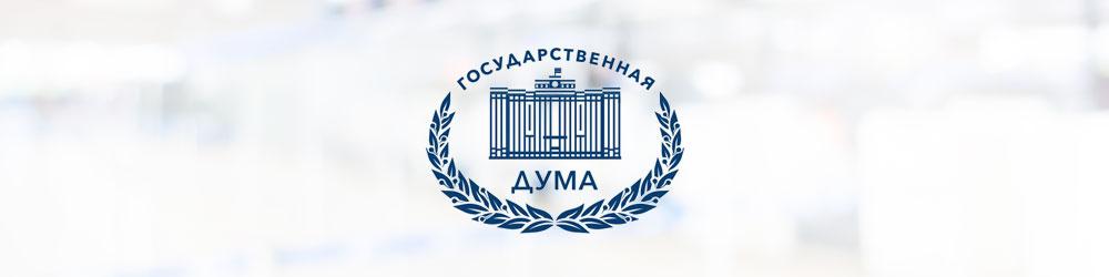 В Госдуму внесли проект закона о краудфандинге