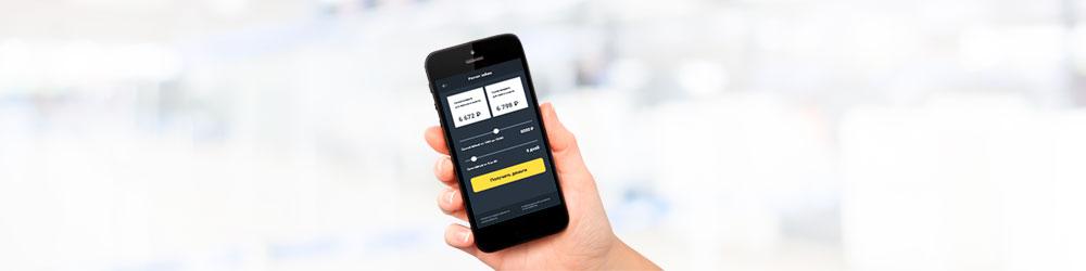 29 января — Мобильный Киберпонедельник