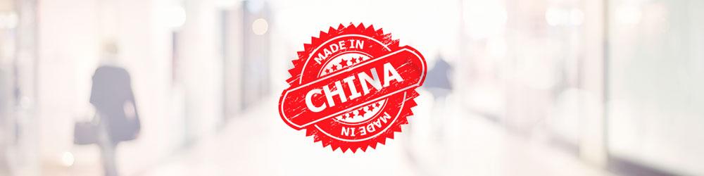 Рекордный уровень мобильных транзакций в 2017 году установлен в Китае