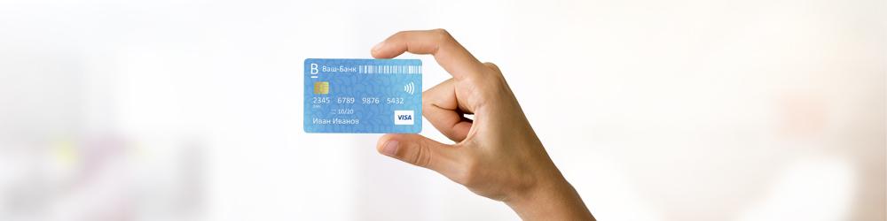 Кредитки становятся популярными