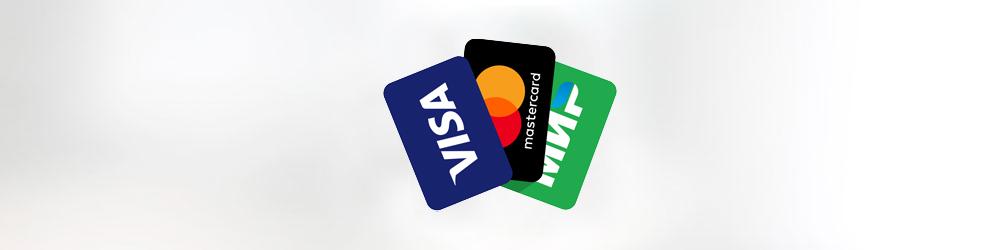 Visa, MasterCard или МИР — что выбрать?