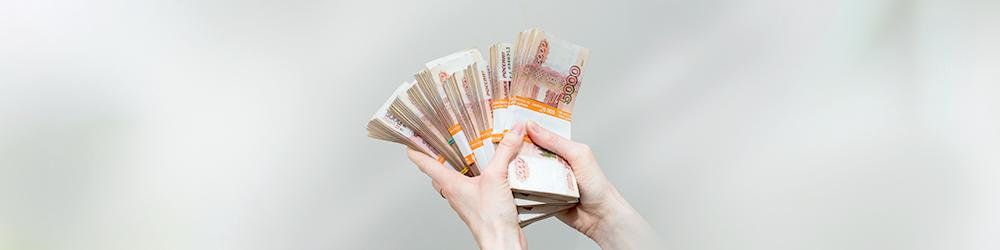 Предприниматели в России стали чаще брать микрозаймы