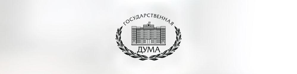 В Госдуме назвали способы повысить пенсионные выплаты россиян