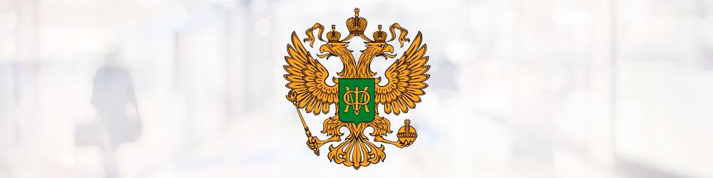 Минфин РФ снизит налоговую нагрузку для банков, лишившихся лицензии