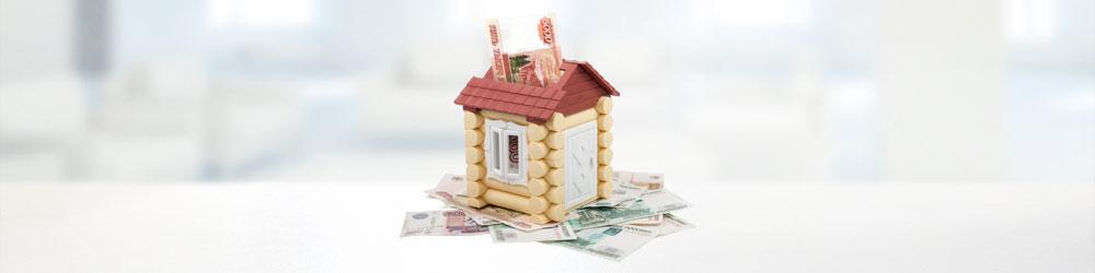 Особенности ипотечного кредитования в России