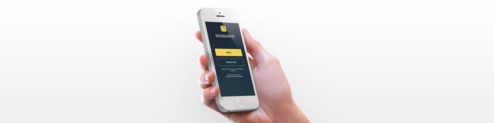 29 сентября - мобильная черная пятница Webbankir