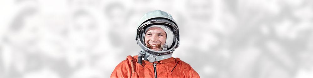 С Днем космонавтики 2019!