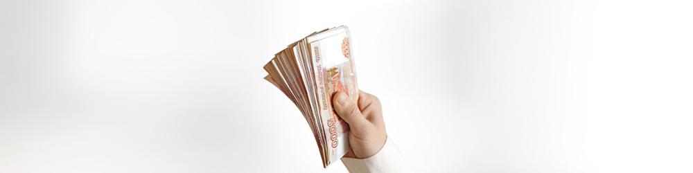 В России более 80% платежей организаций малого бизнеса производятся наличными