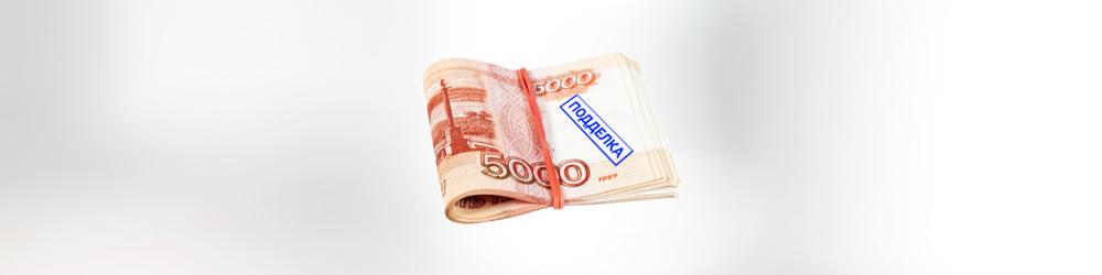Банкоматов в России становится меньше