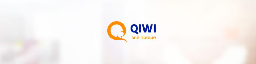 Займы на QIWI Кошелек теперь доступны с Webbankir