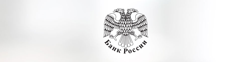 """Рубль в 2015 году уйдет в """"свободное плавание"""""""