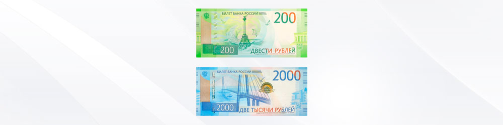 ЦБ выпускает новые банкноты