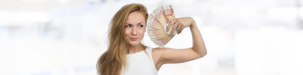 Топ-10 рабочих способов выбросить деньги на ветер