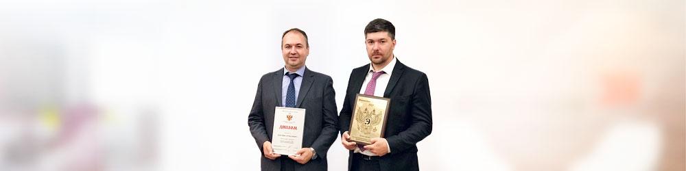Webbankir получил премию «Финансовая элита России» как самая динамичная компания в онлайн-кредитовании