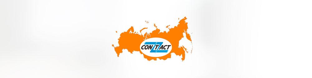Онлайн займы через систему CONTACT