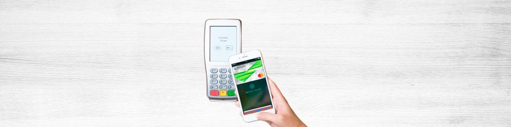 Исследование: Бесконтактная оплата на мобильном телефоне