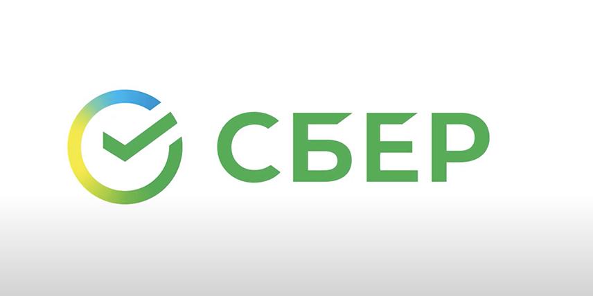 СБЕР лого
